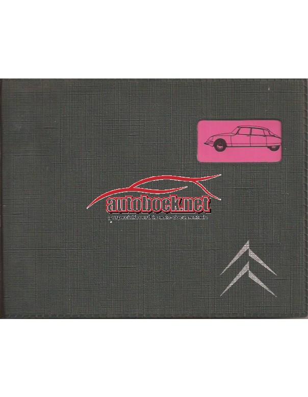 Citroen DS20/DS21 Instructieboekje   Benzine Fabrikant 70 ongebruikt   Nederlands