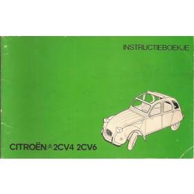 Citroen 2CV4/2CV6 Instructieboekje   Benzine Fabrikant 77 met gebruikssporen   Nederlands