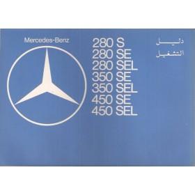 Mercedes-Benz 280S/350/450SEL Instructieboekje  W116 Benzine Fabrikant 78 ongebruikt   AR