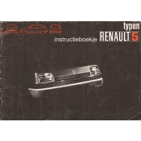 Renault 5 Instructieboekje   Benzine Fabrikant 72 met gebruikssporen   Nederlands
