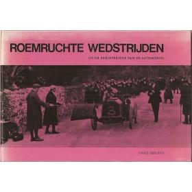 Sport Roemruchte wedstrijden overzichtsboek Peters H. Ebeling 67 met gebruikssporen Nederlands