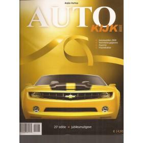 Jaarboek A. Verheij Alle modellen Autokijk 08 ongebruikt   Nederlands