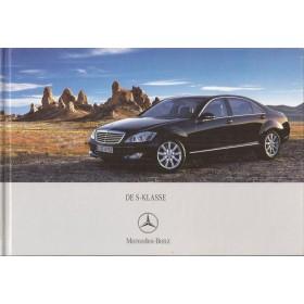 Mercedes S-klasse (W221) brochure 114 pagina's 2007 met gebruikssporen Nederlands