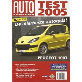 Jaarboek  Alle modellen Kluwer 05 ongebruikt   Nederlands