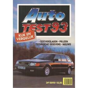 Jaarboek  Alle modellen Kluwer 93 ongebruikt   Nederlands