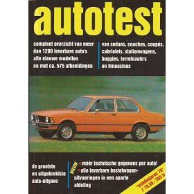 Jaarboek  Alle modellen Kluwer 75-79 ongebruikt herprint  Nederlands