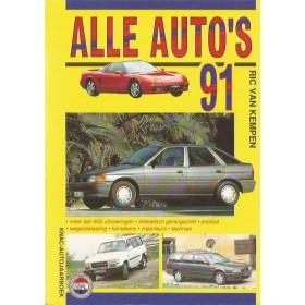Jaarboek R. van Kempen Alle modellen KNAC Alle Auto's 1991 ongebruikt Nederlands